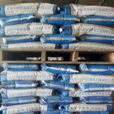 北京套筒灌漿料廠家, 特種水泥灌漿料