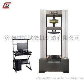 WDW-20岩棉保温材料试验机