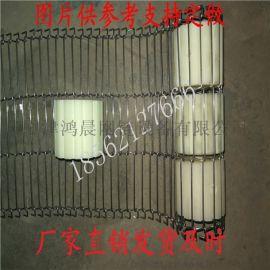 鸿晨厂家回流焊乙型网带联系方式