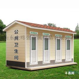 滨州成品卫生间 移动式公共洗手间 移动环保公厕