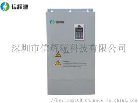 40kw电磁加热器厂家直销