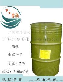 直链烷基苯磺酸南京一厂磺酸阴离子表面活性剂