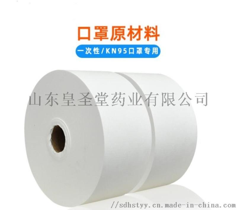 正规熔喷布生产厂家 医用熔喷布