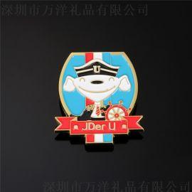 厂家定制徽章金属徽章定制LOGO金属徽章胸针工牌