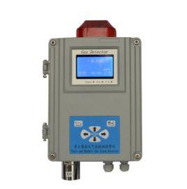 榆林 固定式天然气报警器15591059401