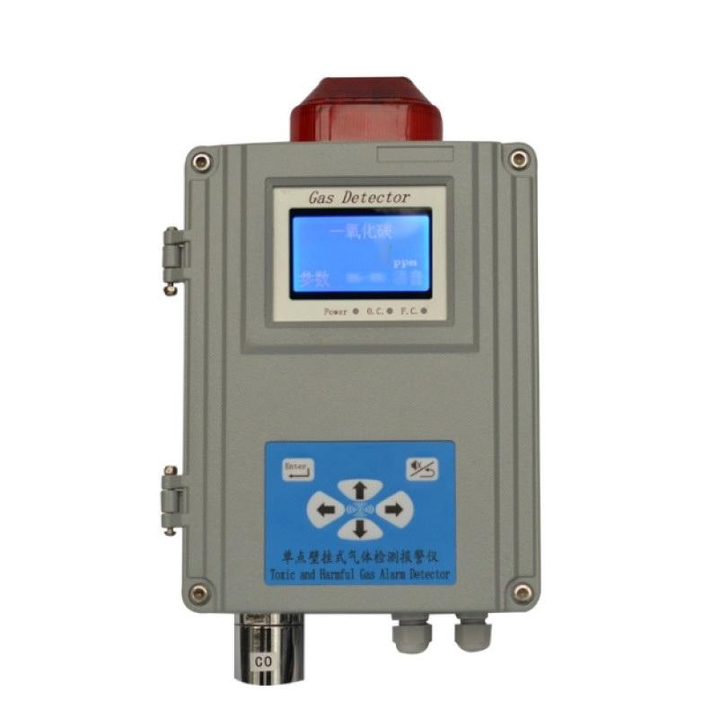 榆林 固定式天然氣報警器15591059401