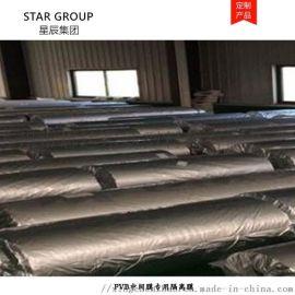 供应铝箔直通卷料 真空隔离膜 PVE胶片玻璃保护膜