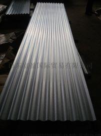 镀铝锌波浪瓦-山东富盈国际贸易有限公司