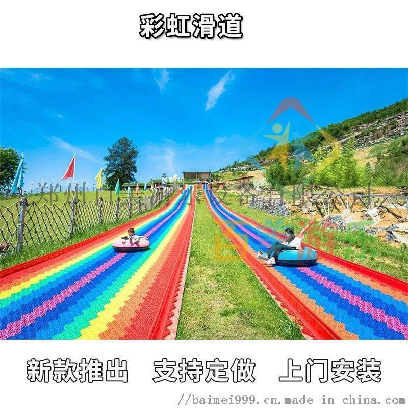 河北承德大型彩虹滑道景區七彩滑道多人玩耍人氣高