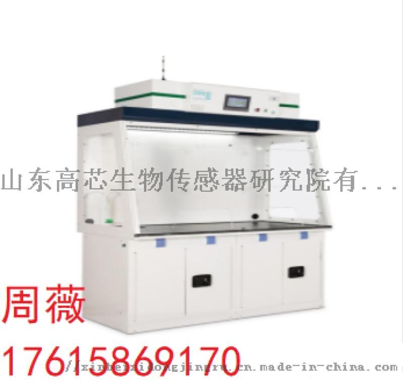 BK-F1300净气型通风柜