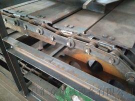 异型链板机 纸箱板式输送机 六九重工 金属易拉罐链