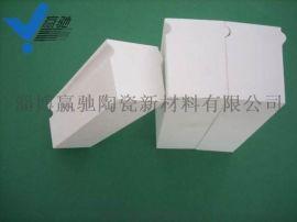 球磨机用防磨内衬 耐磨陶瓷衬砖 高铝衬砖