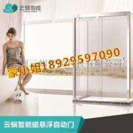 磁悬浮自动门感应门机厨房浴室安全门磁悬浮驱动系统
