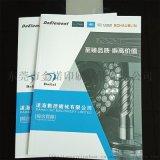 金諾印刷設計、說明書印刷、不幹膠印刷、彩盒印刷、