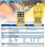 上海皓驹代理英思科M40PRO四合一气体检测仪