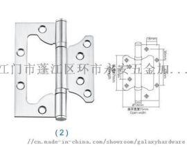 304不锈钢4.0x3.0x3.0子母合页铰链