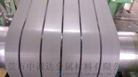 宝钢QSTE500TM汽车结构钢板