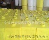 山东200升耐酸碱塑料打药机药桶 配套果林农机水箱