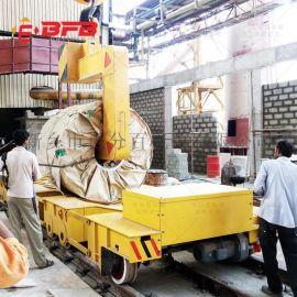 150吨30t电动平车350吨探伤房用轨道平车