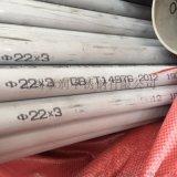 DN15不锈钢316L管,四分S31603无缝管