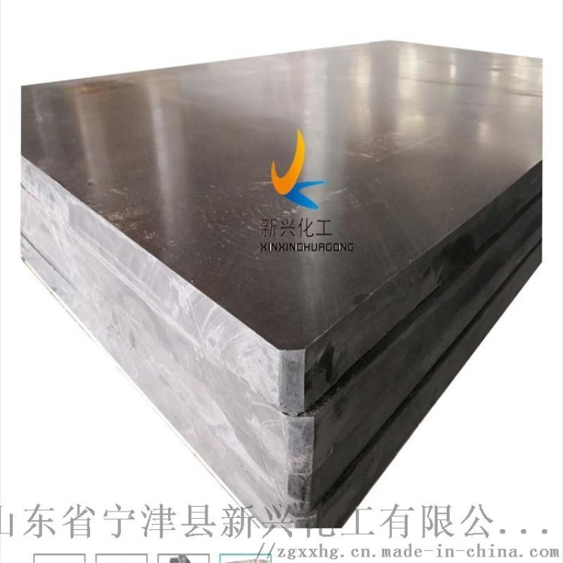 射线防护含硼板 30%含硼聚乙烯板性能详解
