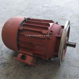 电动葫芦运行电机 葫芦跑车行走电机 0.8KW电机