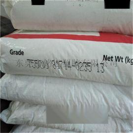 粘合剂 涂料原料SEBS 美国科腾 A1536
