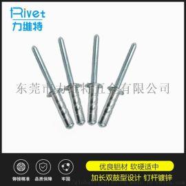 双鼓型圆头铝拉铆钉 双鼓多鼓型铝铁抽芯铆钉 批发