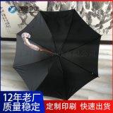 雨傘定製、商務禮品彎柄直杆傘、8骨晴雨倆用廣告傘