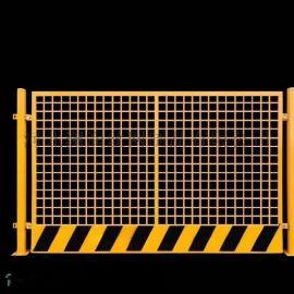 杭州方管基坑护栏 网片临边基坑安全围栏