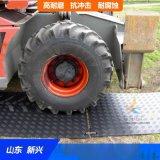 工地施工铺路板 防陷车铺路板 铺路板高重压
