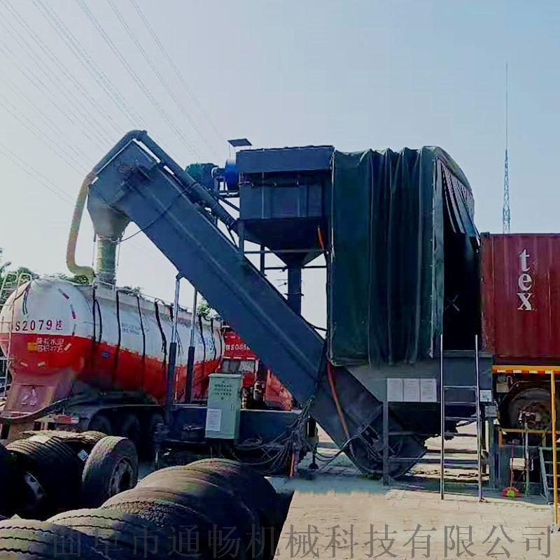 碼頭集裝箱卸灰機報價 環保粉料卸車機 翻箱倒料機
