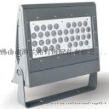 蘭格燈飾LED投光燈外殼