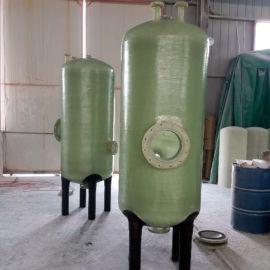 异型玻璃钢树脂罐 真空计量罐 水处理玻璃钢树脂罐