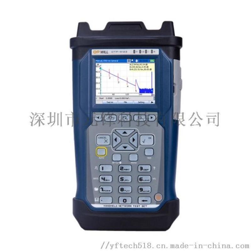 OTP6123 增强型OTDR测试仪