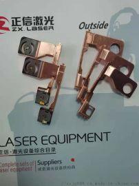5G手机冷却配件铜片热管激光焊接机