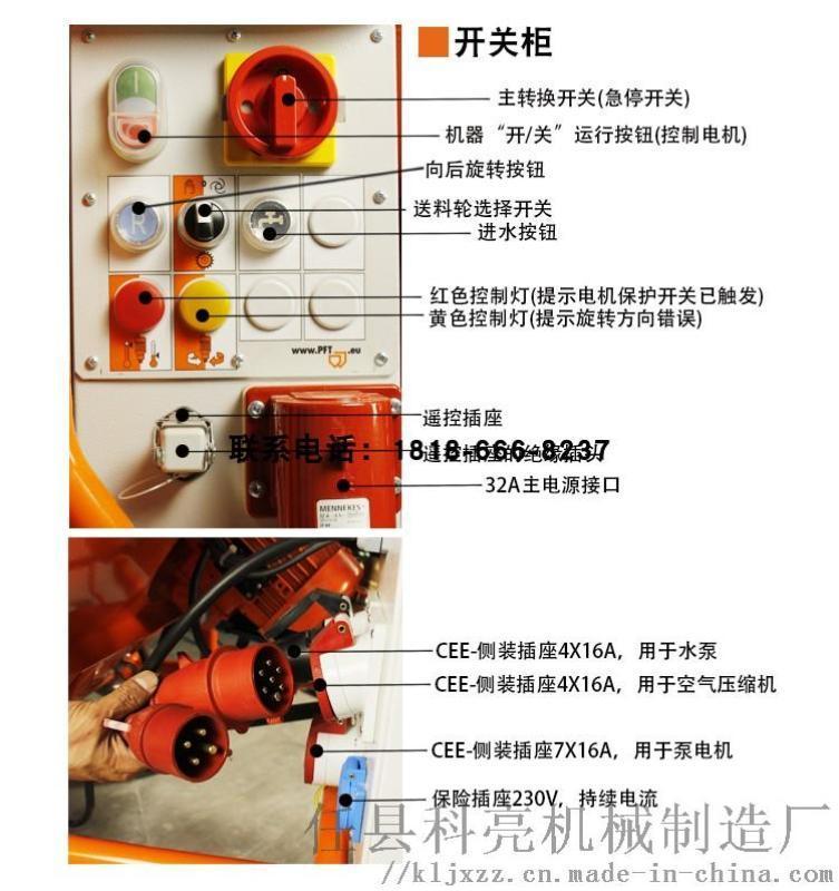 专业小型石膏喷涂机在施工上可谓是得心应手