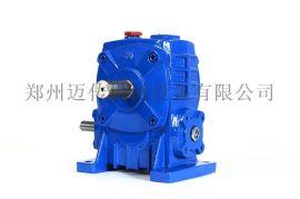 WP蜗轮蜗杆减速机 郑州迈传蜗轮蜗杆减速机销售