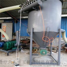 混凝土除尘式吸灰机定制 真空吸料机负压量 ljxy