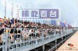 冬奧會世錦賽觀衆看臺