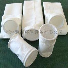 配套除尘布袋 涤纶  毡 防尘滤袋