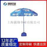 戶外太陽傘、廣告傘、沙灘傘、海灘傘、摺疊帳篷廠家