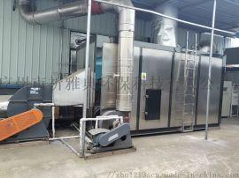 VOC有机废气治理设备,广东废气处理设备厂家