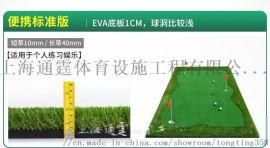 高尔夫果岭垫、推杆练习果岭垫、便携果岭垫、练习器