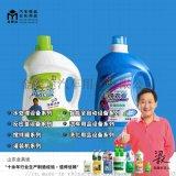 廣東大中型全套洗衣液等洗化用品生產設備供應