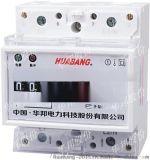 厂家直销 水电表管理系统(一卡通)