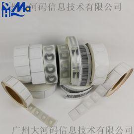 RF射频防盗软标签贴纸 65mm X 20mm