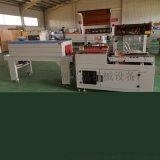 pof膜热收缩包装机月饼盒套膜收缩机全自动塑封机