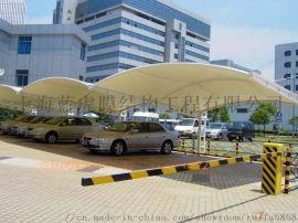 汽车篷汽车棚汽车停车棚汽车停车篷膜结构停车蓬