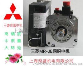 供应日本三菱伺服电机额定转速2000RPM